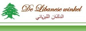 Logo libanese winkel